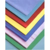Wholesale Home Textile fabric from china suppliers