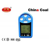 China Multi-parameter Gas Detector Real Time Clock Display Gas Monitoring Equipment on sale