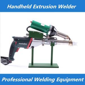 Buy cheap CX-NS610A Plastic Welder Gun from Wholesalers
