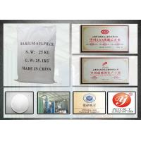Wholesale Tiny Particle White Barite Powder High Temperature Resistant CAS 7727-43-7 from china suppliers