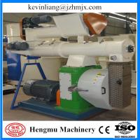 Wholesale Dealership wanted stainless steel feed pellet mill price with CE approved from china suppliers