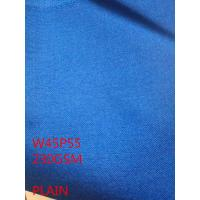 Buy cheap W45P55 PLAIN from Wholesalers