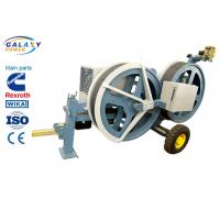 Wholesale 5T Transmission Line Equipment Hydraulic Tensioner Machine With 1300/1500mm Bull Wheel from china suppliers