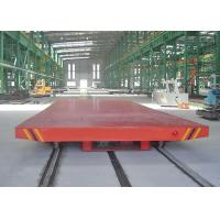 Wholesale Steel Motorized Transfer Cart For Factory / Warehouse Cargo Transportation from china suppliers