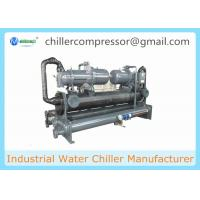 Wholesale High Performance 100 TR Double Screw Compressors Industrial water cooled glycol chiller from china suppliers