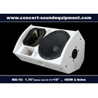 China Conference Room Audio Systems , 1.75 + 15 Plywood 450W Full Range Speaker For Installation on sale
