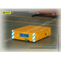 Wholesale 5 Ton Rail Transfer Cart Steerable Turning Automated Trackless Car from china suppliers