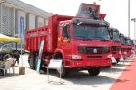 China HOWO  6 x4 dump truck (ZZ3257M2949B)  FOR SALE on sale
