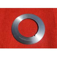 Buy cheap paper machinery high speed steel rotary disk upper slitter knife from wholesalers