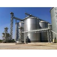 Wholesale 100 - 15000 T Grain Storage Silo Hot Galvanized Steel With Blower Green from china suppliers