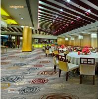 Buy cheap Restaurant Fire Resistant Carpet 80% New Zealand Wool 20% Nylon from wholesalers