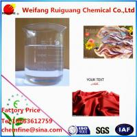China Reactive Dye Thickener on sale