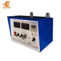 China 12 Volt 5Amp wall mounting Water electrolytic treatment System Power Supply on sale