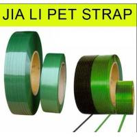 Wholesale green polyester Strap from china suppliers