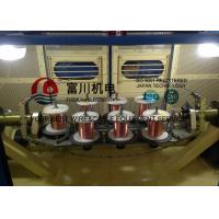 Wholesale High Productivity 19 Pcs Copper Wire Bunching Machine 2000 Rpm PLC Controller from china suppliers