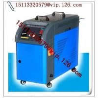 Wholesale Water Type Programmable Mold Temperature Controller with High pressure pump from china suppliers