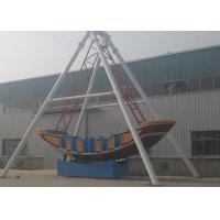 Wholesale Corrosion Resistence Pirate Ship Amusement Ride Gorgeous Color For Life Square from china suppliers