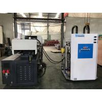 China Medical Grade Liquid Silicone Rubber Injection Molding Machine 7800KN Clamping Force on sale