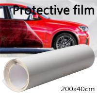 China Automatic Repair Self-healing Invisible Scratches Shield Clear Paint Protection Bra Film Car Tpu Wrap on sale
