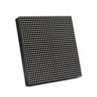 Wholesale Latest Indoor P4mm 1/16 64x32dots 256mmx128mm LED Display Module from china suppliers