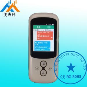 Buy cheap 2.4Inch ScreenIntelligence Simultaneous Voice Language Translator Electronic from wholesalers