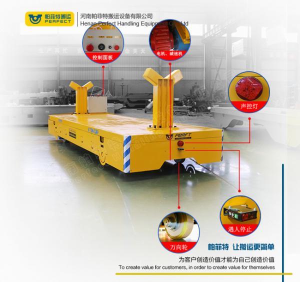 Machinery Works Handling Trailer Heavy Duty Motorized Flat Bed Die Transfer Cart