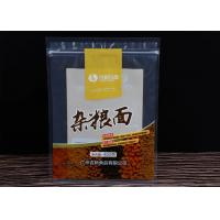 Wholesale Noodle Laminated Packaging Bags Cooked Food Bag Three Sides Sealed from china suppliers