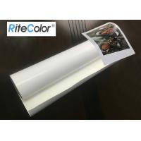 China Pigment Inkjet Printing A4 4r Resin Coated Photo Paper Roll Large Format on sale