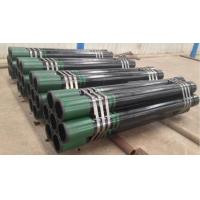 Wholesale oilfield pup joint from china suppliers