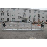 Wholesale Steel / Aluminum Suspended Platform Cradle , 630kg Suspended Access Equipment from china suppliers