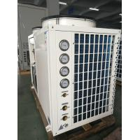 Wholesale 36 KW Eenrgy Saving Air Source Heat Pump Factory offer in stock from china suppliers