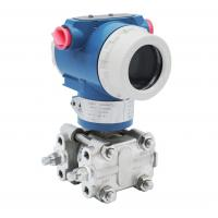 China 4-20ma smart differential pressure transmitter transducer with lcd 0-2kpa pressure sensor on sale