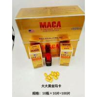 Wholesale MACA Gold  MAKA  Stamina Male Enhancement Increase Libido Arousal OEM from china suppliers