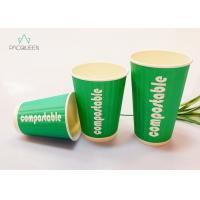 China Biodegradable 8 Oz / 12 Oz / 16 Oz Coffee Cups Disposable Green Printing Embossed on sale