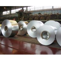 Buy cheap SS201/304/316 stainless steel coils/sheet from Wholesalers