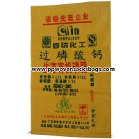 Wholesale Recycled Polypropylene Printed PP Woven Bags Superphosphate Packing Sacks from china suppliers