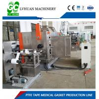 Wholesale 2.5 Meters Stretcher Porous PTFE Membrane Machine With Calendering Production Line from china suppliers