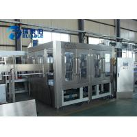 Wholesale Monoblock Water Bottle Filling Plant , Industrial Bottle Filling Machine from china suppliers