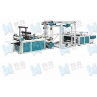 Wholesale Multifunctional Non Woven Bag Making Machine For T Shirt Bag Carry Bag from china suppliers