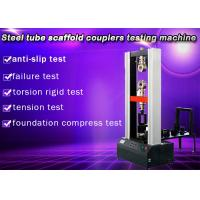 Wholesale steel tube scaffold coupler testing machine Friendly Interface Electronic Test Equipment, Shear Testing Machine from china suppliers