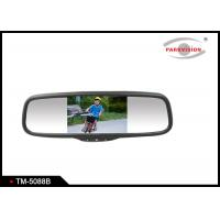 Wholesale DC 12V Car Rearview Mirror Monitor , Car Reverse Parking Camera With Display  from china suppliers