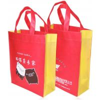 Buy cheap Non Woven Fabric Handle Bags from wholesalers