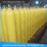 Wholesale 2017 Most Popular Seamless Steel 40L Nitrogen Cylinder, Nitrogen Gas Cylinder, N2 cylinder from china suppliers
