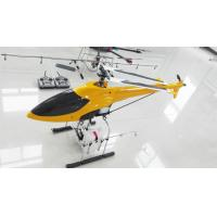 Wholesale F4 New Arrival Professional Agriculture UAV Drone from china suppliers