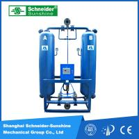 China Heated Compressed Adsorption Air Dryer Less Regeneration Gas Consumption on sale