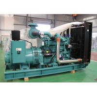 China With Certificate Small Marine Diesel Engines Rotationl Speed 1800RMP on sale