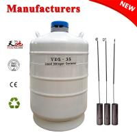 Wholesale China Vacuum Tank 35L Cryogenic Gas Cylinder TIANCHI Manufacturers from china suppliers