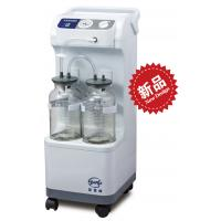 Buy cheap Floor Type Medical Equipment Suction Machine With 2500mlx2 Glass Bottle from Wholesalers