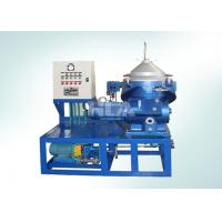 Wholesale High Vacuum Centrifugal Oil Purifier Machine Removes Water Grease from china suppliers