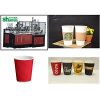 Wholesale Paper Bowl Making Machine,ultrasonic sealing paper cup machine ice cream bowl,popcorn bowl from china suppliers